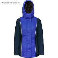 "Куртка утеплённая женская ""Лада"", размер 52-54, рост 170-176 см, цвет синий"