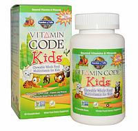 Garden of Life, Vitamin Code, для детей, жевательные цельнопищевые мультивитамины для детей, вишня, 60 жевател