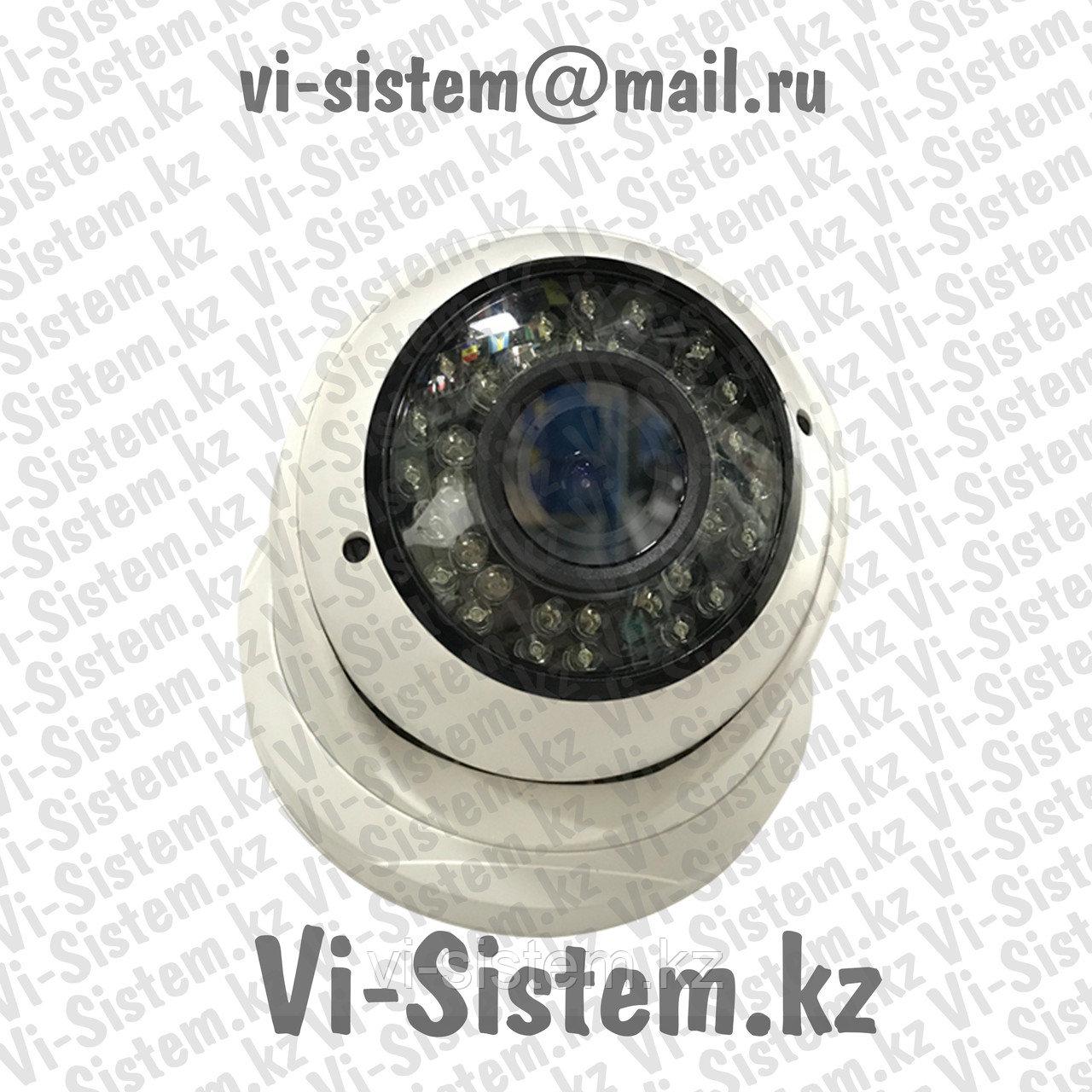 AHD-Видеокамера SYNQAR SY-8116 2MP