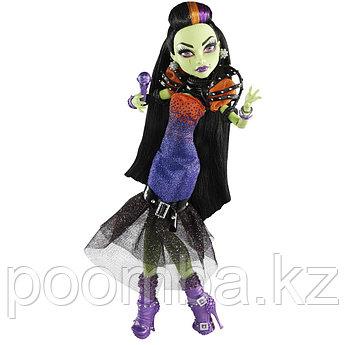 Кукла Каста Люта Monster High Mattel