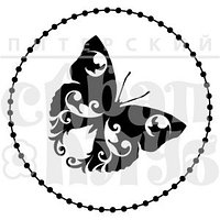 Штамп Бабочка в круге