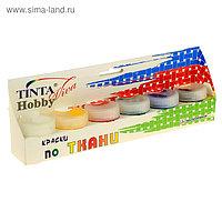Акриловая краска для ткани Tinta Viva, набор 6 цветов по 20 мл, в банке