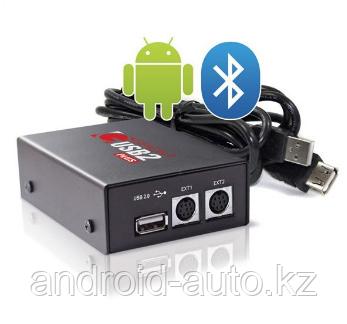 Комплект USB адаптера GROM - U3 для Audi A4 B6 2001-2006
