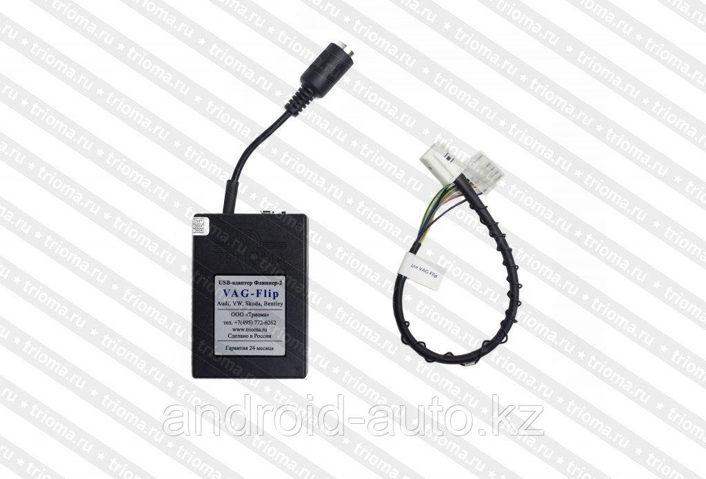 USB-адаптер Trioma для Audi A4 B6 2001-2005 (тип 8-pin)