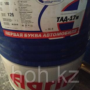 Трансмиссионное масло ТАД 17и GL 5 85W90