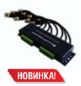 MSB - VB800 8-канальный пассивный видео передатчик