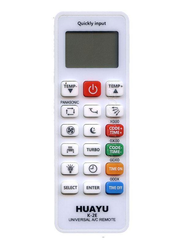 Пульт для кондиционера Huayu - K-2E универсальный