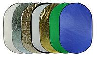 Отражатель 90 × 60 см 7 в 1 - золото, серебро, белый, чёрный, синий, зелёный, рассеиватель