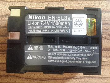 Аккумулятор Nikon en-el3a