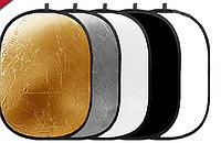 Фото отражатель 90 × 60 см 5 в 1 - золото, серебро, белый, чёрный, рассеиватель