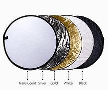 Отражатель (лайт - диск) 60 см 5 в 1 - золото, серебро, белый, чёрный, рассеиватель, фото 2