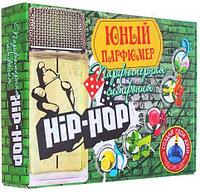 """Набор для создания духов """"Юный парфюмер: Парфюмерная симфония"""" - Хип-хоп"""