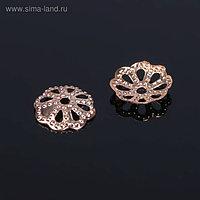 Шапочки для бусин (набор 100шт), СМ-008, 1,3х8,5 мм, цвет золото
