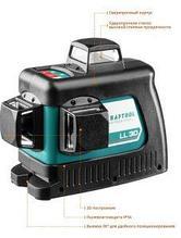KRAFTOOL LL-3D нивелир лазерный, 3х360° , 20м/70м , IP54, точн. +/-0,2 мм/м,