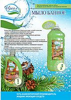 Жидкое мыло Банное 3л (с косторовым маслом)