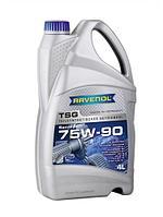 Трансмиссионное масло RAVENOLGetriebeoel TSG SAE 75W-90 4L
