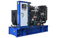 Дизельный генератор Prometey M 10 кВт. 3 фазный.  Открытое исполнение