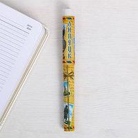 Ручка сувенирная 'Липецк'