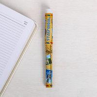 Ручка сувенирная 'Ставрополь'