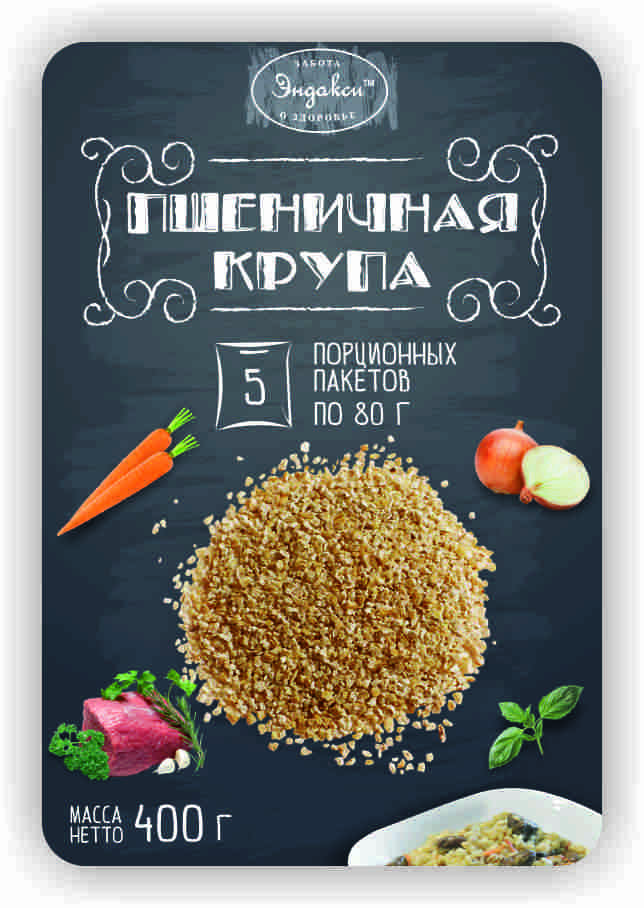 """Пшеничная крупа в варочных пакетах ТМ """"Эндакси"""""""