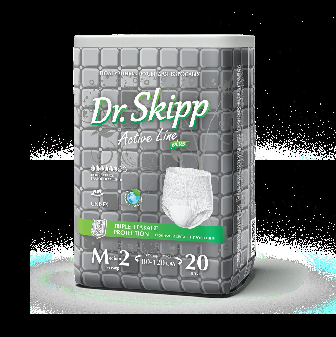 Трусы-подгузники для взрослых Dr. Skipp Active Line M-3(20 шт в упаковке)