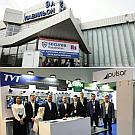 Итоги Международной выставки «SECUREX-2019» в г. Алматы