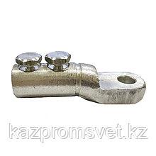 Наконечник болтовой 2НБ-2 70-120 мм (алюм. болт) ЗЭТА