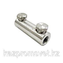 Соединитель болтовой    СБ-0 16-25 мм (алюминиевый  болт) ЗЭТА