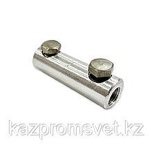 Соединитель болтовой   СБ-0 16-25 мм (латунный болт) ЗЭТА