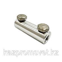 Соединитель болтовой   СБ-2 70-120 мм (латунный болт) ЗЭТА