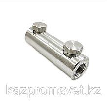 Соединитель болтовой    СБ-2 70-120 мм (алюминиевый  болт) ЗЭТА