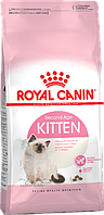 Royal Canin Kitten сухой корм для котят от 4х до 12 месяцев