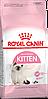 Сухой корм для котят от 4х до 12 месяцев Royal Canin Kitten 36
