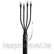 Концевая кабельная Муфта 4 ПКВ(Н)Тпб-1  (35-50) с наконечниками (полиэтилен с бронёй) ЗЭТА