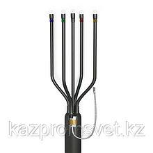 Концевая кабельная Муфта 5 ПКВ(Н)Тпб-1  (35-50) с наконечниками (полиэтилен с броней) ЗЭТА