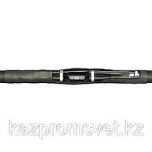 Кабельная Муфта 4 СТП-1  (25-50) с соединителями ZKabel