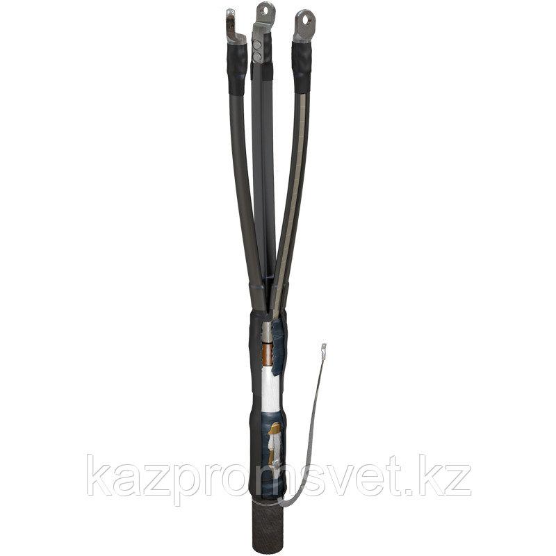 Концевая кабельная Муфта 3 КВТп-10  (16-25) с наконечниками ЗЭТА