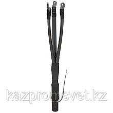 Концевая кабельная Муфта 3 КВТп-10 У  (25-50) с наконечниками ZKabel