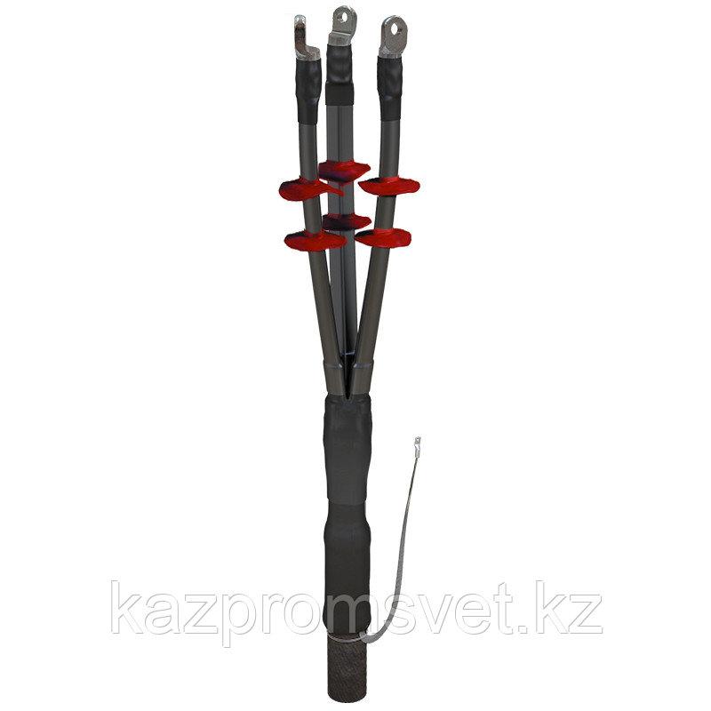Концевая кабельная Муфта 3 КНТп-10  (25-50) без наконечников ZKabel