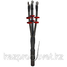 Концевая кабельная Муфта 3 КНТп-10 У  (70-120) с наконечниками ZKabel