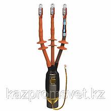 Концевая кабельная Муфта 3 ПКНТпб-10 (185-400) L-450  без наконечников ЗЭТА
