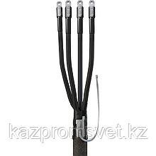 Термоусаживаемая кабельная Муфта 4 КВ(Н)Тп-1  (35-50) с наконечниками МКС ЗЭТА