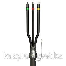 Термоусаживаемая кабельная Муфта 3 КНТп-1  (35-50) с наконечниками РЭС(Нск) ЗЭТА