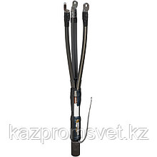 Термоусаживаемая кабельная Муфта 3 КВТп-10  (35-50) с наконечниками РЭС(Нск) ЗЭТА