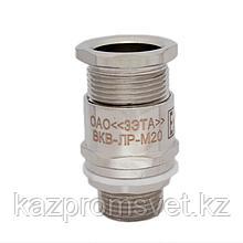 Ех-кабельный ввод ВКВ-ЛР-М20 (Dк=7-14мм) 1Ex e II Gb X (ЗЭТА)