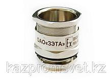 Ех-кабельный ввод  ВКВ-НС-М25 (Dк=12-20мм) 1Ex e II Gb X (ЗЭТА) из нержавейки