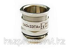 Ех-кабельный ввод  ВКВ-НР-М40 (Dк=24-32мм)  1Ex e II Gb X (ЗЭТА) из нержавейки