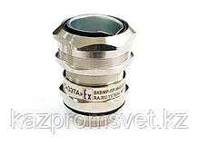 Ех-кабельный ввод ВКВМР-НР-М40-38 (Dк=24-32мм, МР-38) 1Ex e II Gb X (ЗЭТА) для металлорукава из нержавейки