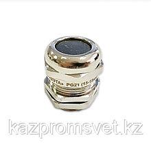 Кабельный ввод PG  21 латунный УТ1,5 IP68 (d кабеля 13-18 мм) ЗЭТА