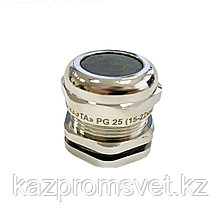 Кабельный ввод PG  25 латунный УТ1,5 IP68 (d кабеля 15-22 мм) ЗЭТА